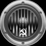 Русский рэп Андер