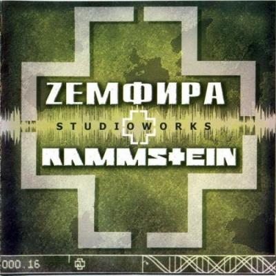 Земфира - Zемфира + Rammstein