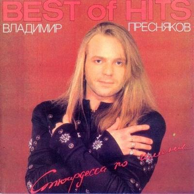 Владимир Пресняков - Best Of Hits