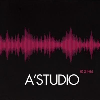 A'Studio - Волны