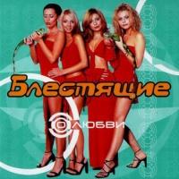 Милый Рулевой (Remix)
