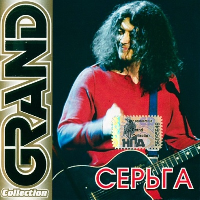 СерьГа - Grand Collection