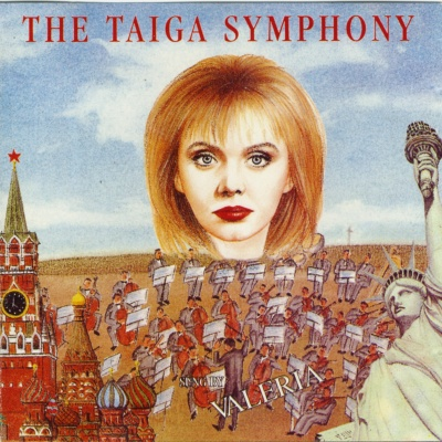 Валерия - The Taiga Symphony