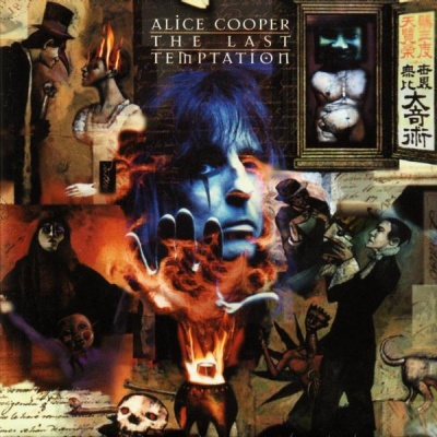 Alice Cooper - Cleansed By Fire
