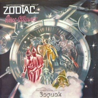 Zodiac - Disco Alliance (Album)
