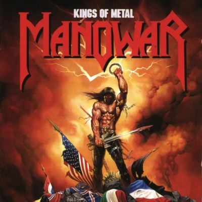 Manowar - Hail And Kill