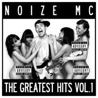 - The Greatest Hits Vol. 1