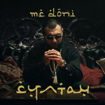 MC Doni - Султан
