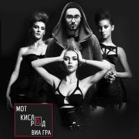 Мот - Кислород (DJ Sasha Dith and Steve Modana Remix)