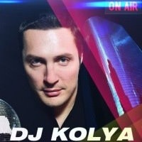 Dj Kolya