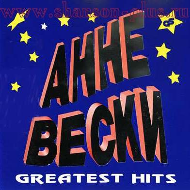 Анне Вески - Greatest Hits (Compilation)