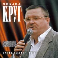 Михаил Круг - 3 Года Программе «Ночное Такси» (Live)