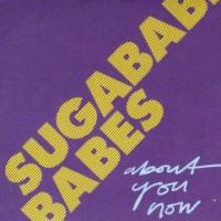 Sugababes - About You Now (Remix)