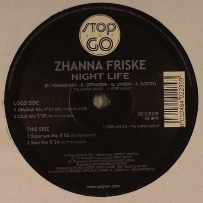 Жанна Фриске - Night Life (Single)