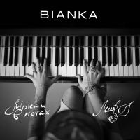 Бьянка - Мысли в нотах