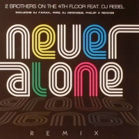 Never Alone (Remix)