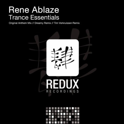Rene Ablaze - Trance Essentials (EP)