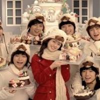 My Love (Cake Song)
