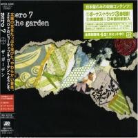 - The Garden