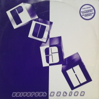Push - Universal Nation (DuMonde Mix)