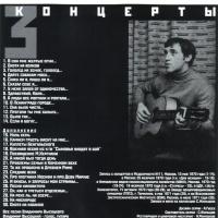 Владимир Высоцкий - Камнем Грусть Висит На Мне