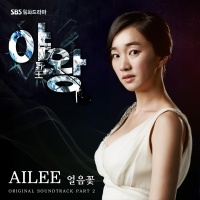 Queen Of Ambition OST Part 2