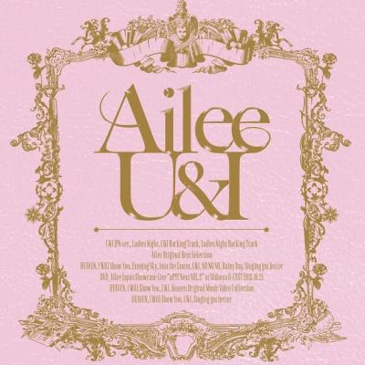 Ailee - U&I (Special Edition) (Single)