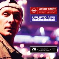 Агент Смит - Chakry (Album)