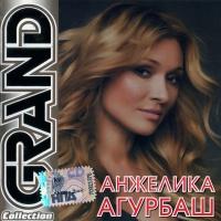 Анжелика Агурбаш - Grand collection (Album)