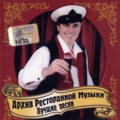 Геннадий Рагулин - Лучшие Песни (Compilation)