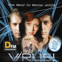 The Best DJ Remix 2009