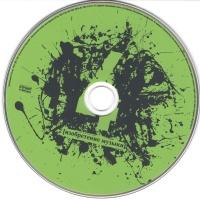 Ночные Снайперы - 4 (Album)