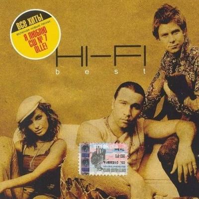 Hi-Fi - Седьмой Лепесток