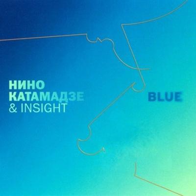 Нино Катамадзе - Blue (Album)