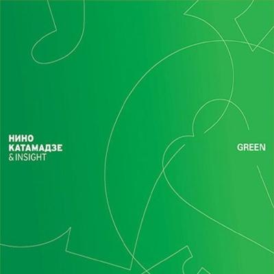 Нино Катамадзе - Green (Album)