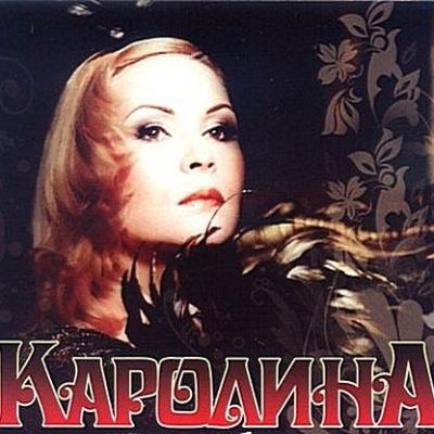 Любовь Орлова - Дискобар