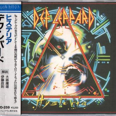 Def Leppard - Hysteria [32PD-259]