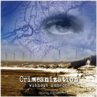 Crimeanization - One Breath Of The Tarkhankoot