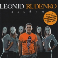 Leonid Rudenko - Feels Like I'm Alone