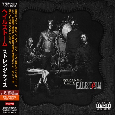 Halestorm - The Strange Case Of… (Japan)