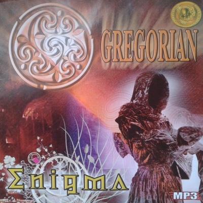 Gregorian - Enigma