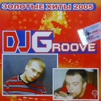 Золотые Хиты 2005