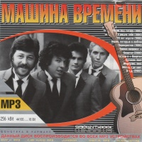 Андрей Макаревич - Таруса