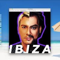 Филипп Киркоров - Ibiza
