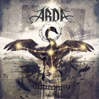 ARDA - Воля и честь
