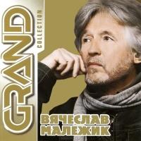 Вячеслав Малежик - Grand Collection