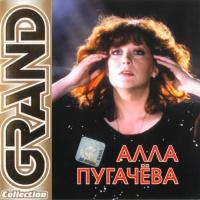 Алла Пугачева - Grand Collection