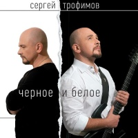 Ч And Б