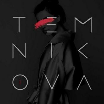 Елена Темникова представила дебютную пластинку
