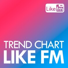 Big Baby Tape в Trend Chart на Like FM!